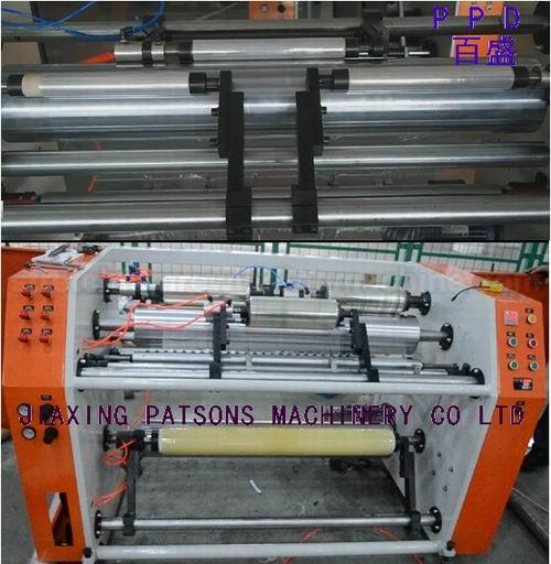 PVDC cling film slitter rewinder PVDCSR1000 supplier,China